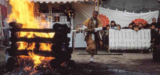 A yamabushi performing a Shintō fire ritual, Kyōto,Japan, 1955. (Photograph by Joseph Campbell. Copyright © by Joseph Campbell Foundation, 2002. All rights reserved.)